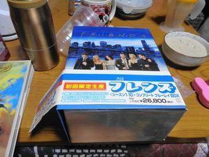 200519_02.JPG