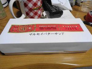 200617_02.JPG