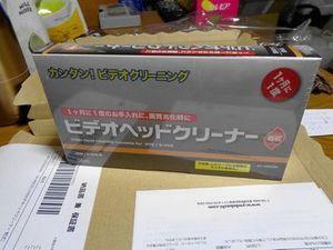 200825_06.JPG