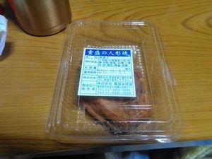 200827_01.JPG