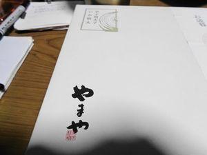 201218_01.JPG