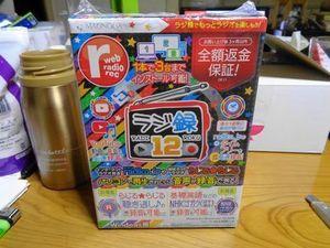 201222_01.JPG
