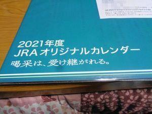201226_01.JPG