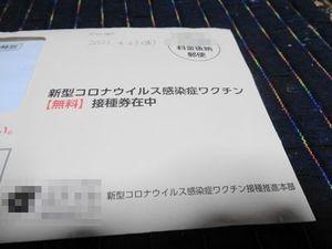 210423_01.JPG